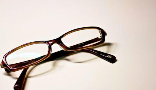 【相性確認!】いろんなメガネでオフロードゴーグルを装着してみた。