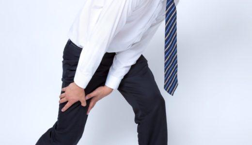 立ち仕事で足が痛い?靴の中敷きを変えると楽になるよ!