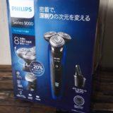 肌が弱い人のシェーバーはフィリップス9000シリーズがおすすめ!(S9185/26レビュー)