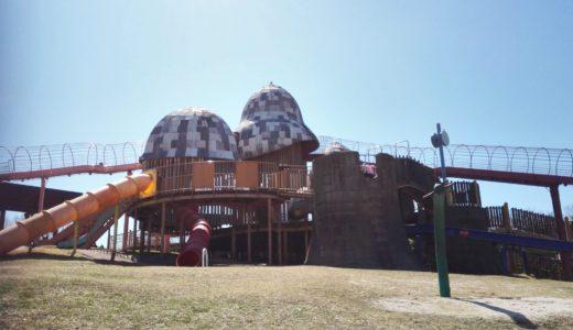 広島県備北丘陵公園で子供大喜びの遊具遊びとサイクリングを堪能!