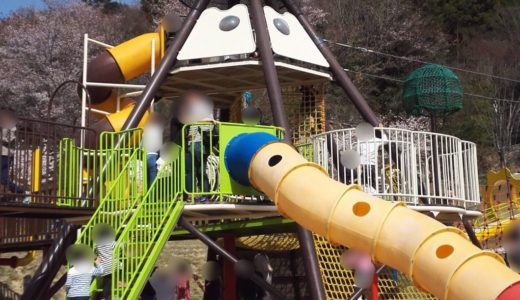 海田総合公園は楽しい遊具が揃う良い公園だった〜広島〜