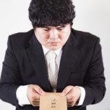 【注意点と気づき】アラフォー同業他社に転職する!