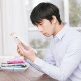 書籍読み放題サービス!Kindle unlimitedが微妙にオススメ!
