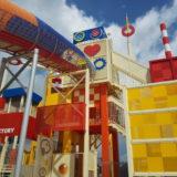 広島西部最大規模の遊具が!大竹市晴海臨海公園で遊ぶぞ!