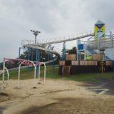 【道の駅】湖畔の里福富はちびっこが喜ぶ巨大遊具の宝庫だ!