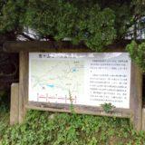 トリッカーで林道体験!広島市の「林道西平次線」を走る。