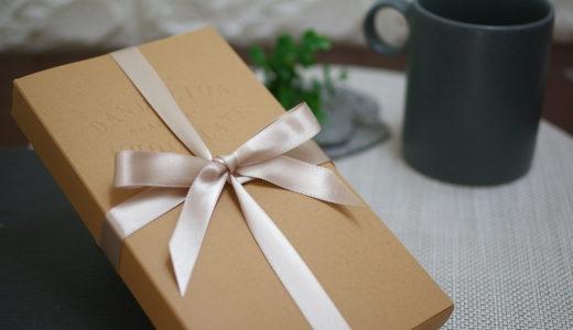 【男性好み?】シンプルでカッコいいダンデライオン・チョコレートが熱い!