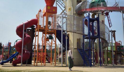 大型遊具のある三次運動公園で遊ぶぞー。