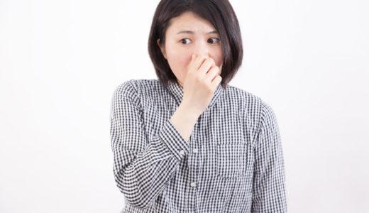 接客業のおじさんが教える!口臭予防のおすすめグッズ3点。