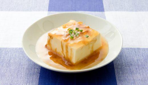 【随時更新予定】くじら1か月間の豆腐ダイエットに挑戦する!