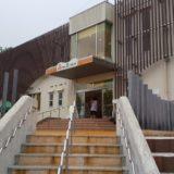三次市の「森のぽっけ」はちびっこに超オススメの屋内施設だ!