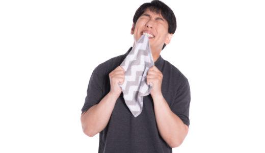ショック!買ったカーテンが短い!100均の商品でなんとかするぞ!