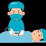 鼠径ヘルニアに注意せよ!3歳娘の入院体験記。